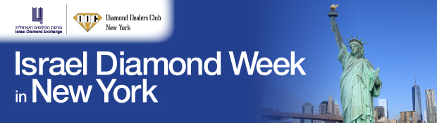 Israel Diamond Week in NY Nov 10 - 13 2014